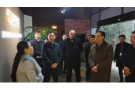 吉林省辽源市市长莅临麦娱网